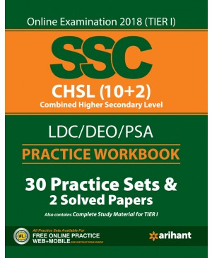 SSC CHSL (10+2) Tier 1 Practice Workbook (English Medium) Arihant Publications