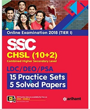 SSC CHSL (Combined Higher Secondary Level) 15 Practice Sets & Solved Papers (English Medium) Arihant Publications