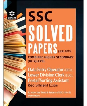 SSC Solved Papers Combined Higher Secondary (10+2) level DATA ENTRY OPERATOR (DEO), LOWER DIVISION CLERK (LDC), Postal/Sorting Assistant Recruitment Exam-Arihant Publications