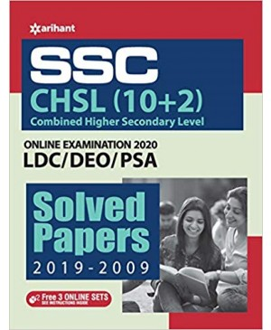SSS CHSL 10+2 Combined Higher Secondary Level Online Examination 2020 Solved Papers 2019-2009 (English) Arihant