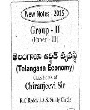 Telangana Ardhika Vyavasta  Group 2 Paper 3 - Class Notes - Telugu Medium - By Chiranjeevi Sir - PDF