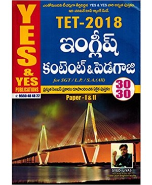 TET 2018 English Content and Methodology (Yes & Yes Publications)