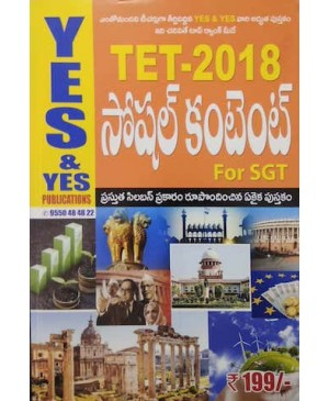 TET 2018 Social Content for SGT (Telugu Medium) Yes & Yes Publications