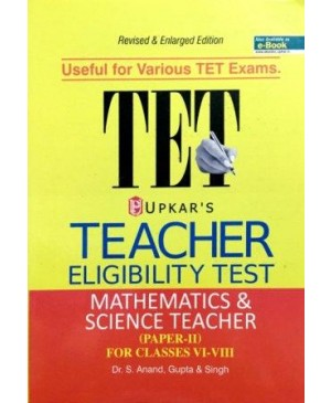 TET Paper 2 Mathematics & Science (English Medium) Upkar Publications