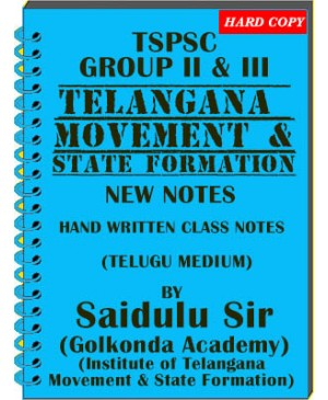 Telangana Moment & State Formation by Saidulu - Hand Written Notes - Telugu Medium - Xerox