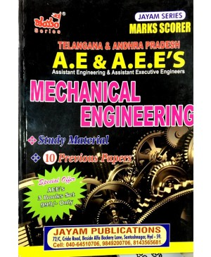 TS & AP AE & AEE Mechanical Engineering - English Medium - Jayam Series