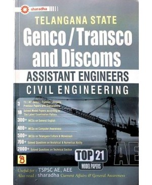 TS Genco/Transco and Discoms Assistant Engineers (AE) Civil Engineering (English Medium) Sharadha Publications