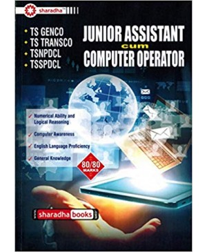 Junior Assistant Cum Computer Operator Study Material (English Medium) Sharadha Publications 2019
