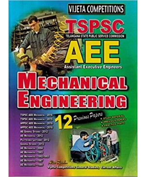 TSPSC AEE ( Assistant Executive Engineers ) Mechanical Enineering [ ENGLISH MEDIUM ] - Vijetha Competitions