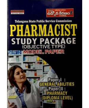TSPSC Pharmacist Study Package (Objective Type) Model Paper (English Medium) Annapurna Publications