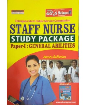 TSPSC Staff Nurse Paper 1 (General Studies) (Telugu Medium) Annapurna Publications