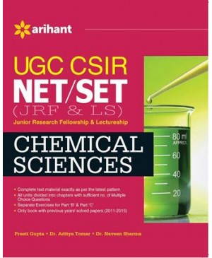 UGC-CSIR NET/SET (JRF & LS) Chemical Sciences-Arihant Publications