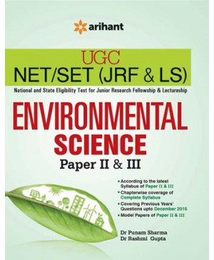 UGC NET/SET (JRF & LS) Junior Research Fellowship & Lectureship Environmental Science Paper-2 & 3-Arihant Publications