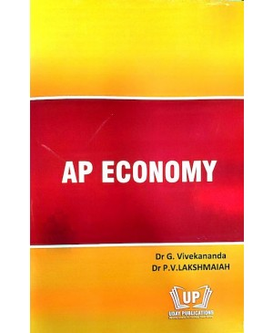 Andhra Pradesh (AP) Economy by Vivekananda & PV. Lakshmaiah (English Medium) Uday Publications 2019
