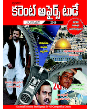 Vyoma Current Affairs Today January 2018 (Telugu Medium) PDF