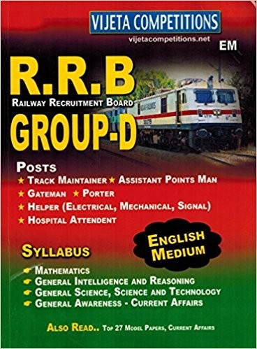 RRB Group D 2018 Study Guide (English Medium) Vijeta Competitions