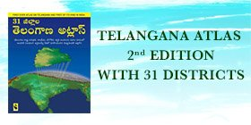 Telangana ATLAS 2nd Edition with Districts