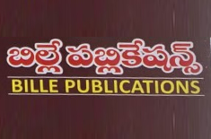 Bille Publications