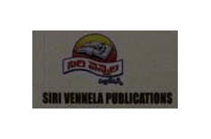 Siri Vennela Publications